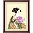 ●ポイント10倍●団扇を持つおひさ/うちわをもつおひさ 42×34cm 喜多川歌麿/きたがわ うたまろ 浮世絵 美人画 アート額絵 [20]