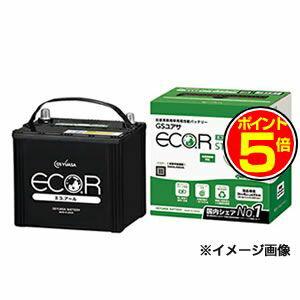 ●ポイント5倍●ECT-80D23L(ECT75...の商品画像