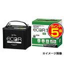●ポイント5倍●ECT-80D23L(ECT75D23L)【GSユアサ】Eco.R(エコ.アール)バッテリー ECW-75D23L(ECW75D23L)の後継バッテリー [99]
