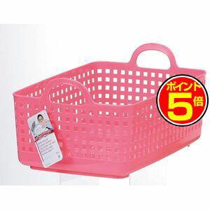 ●ポイント5倍●ランドリーバスケット ピンク 【代引不可】 [01]