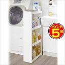 ●ポイント5倍●隙間収納 キッチン収納ストッカー サイドオー...