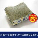 ●ポイント5倍●クッション い草 い草クッション 花柄 『フォンターナ フィット』 ブルー 約40×30cm【代引不可】 [13]