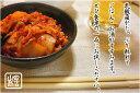 お得な白菜キムチ3kg【豚キムチ キムチ鍋 おつまみ ご飯のお供に】国産の白菜と選び