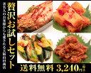 TVや雑誌でお馴染み大阪本家山田商店です!白菜キムチ+チャンジャ+イカキュウリ(イ
