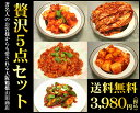TVや雑誌でお馴染み大阪本家山田商店です!白菜キムチ+チャンジャ+イカキュウリ(イカフェ