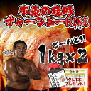 本気の焼豚チャーシューRIKI 1Kg×2本たれ2本付き 送料無料 チャーシュー 焼豚 焼き豚 長州力