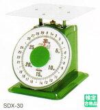 【】 ヤマトSDX-30 大型 上皿はかり 30kg 計量