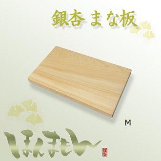 銀杏樹一塊砧板 M 木 ◆ 板 ◆ (銀杏銀杏葉) fs3gm
