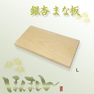 一板銀杏砧板與 L 框 (銀杏葉銀杏葉樹)