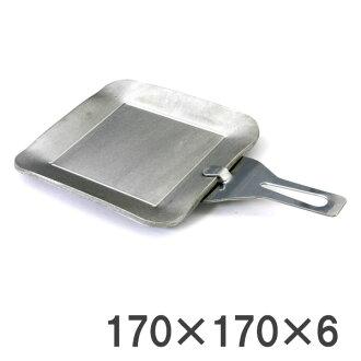 [有限-或烤盤] 鐵匠的舊老式烹飪板 (鐵板牛排菜) 170 毫米 x 170 毫米 x 6 毫米厚 [IH 和氣體] 燒烤烤盤