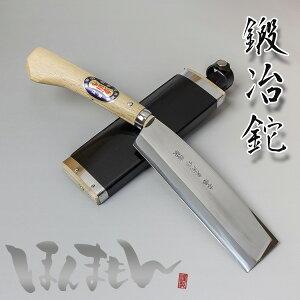 ◆本場土佐◆火造り鉈『最高級』【腰ナタ両刃】白紙鋼195mm