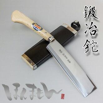 AZUMASYUSAKU Hatchet Handmade 210mm with Original Case, Blade Edge : Shirogami Steel, Double Bevel
