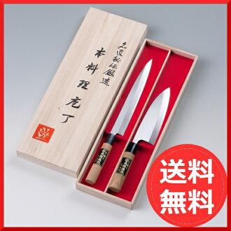 刀的禮物銀色不銹鋼 3 木製件 2 件 (刀 Deba 165 柳樹葉片刀 240) 禮物禮品刀