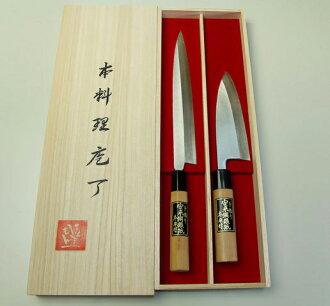 銀刀不銹鋼 3 木件套 (刀 Deba 150 柳樹葉片刀 210)