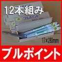 日本製 【 普及型 】 ブルポイント 12本 (リョービ ボッシュ ヒルティ ハンマードリル コンクリートハンマー)