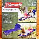 ★COLEMANコールマン★コット(サマーベッド、簡易ベッド、キャンプベッド、折り畳み式ベッド)【送料無料】
