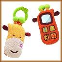 柔らか素材の赤ちゃん専用携帯電話!B.Kids(ビーキッズ)ソフトフォン