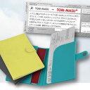 シリコン製のパスポートケース! TOBI-MASU+(トビマス プラス)