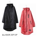 ショッピングキッチン 持ち歩きにピッタリ!W.P.C kiu RAIN ZIP UP(K28-001/K28-003)