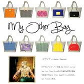 エコフレンドリーなトートバッグ! My Other Bag(マイアザーバッグ)【母の日_my other bag_マイ_アザー_バッグ_おしゃれ_トートバックかわいい_エコバック_買物_エコバッグ】