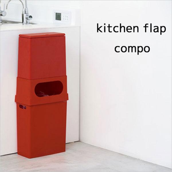 Hono rakuten global market garbage recycling kitchen for Kitchen cabinets zambia