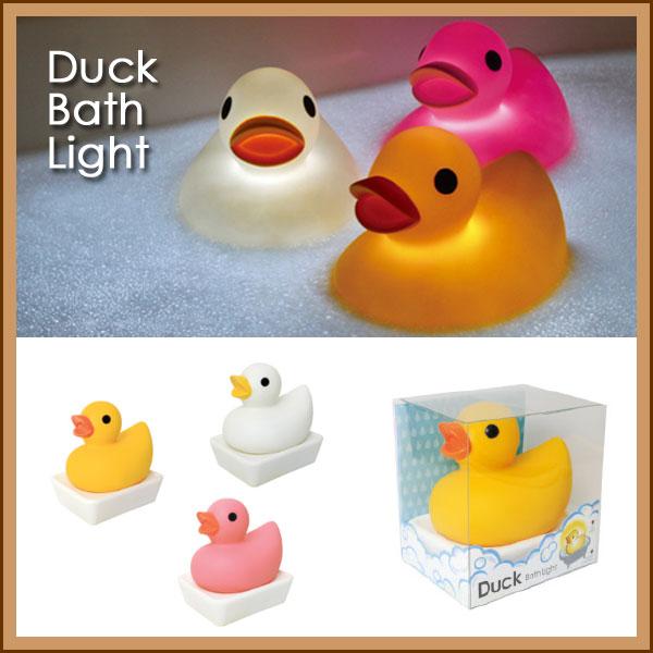 お風呂の定番あひるのライト!Duck Bath Light(ダックバスライト)バスライト 照明 あひる お風呂グッズ