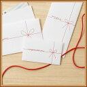 カード用のギフト封筒!Gift Envelope mini×5組セット