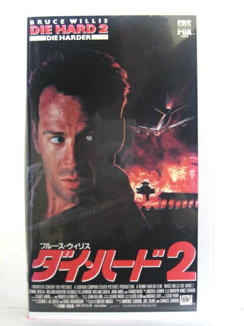#1 01277【中古】【VHSビデオ】ダイ・ハード2