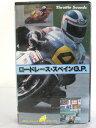 #1 01345【中古】 【VHSビデオ】ロードレース・スペインG.P.
