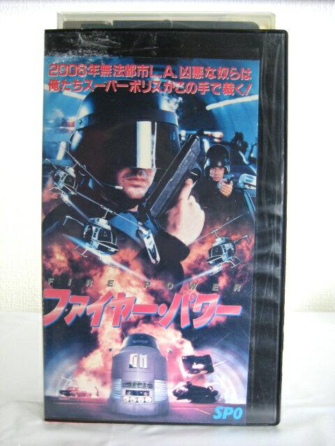 #1 01788【中古】【VHSビデオ】ファイヤ...の商品画像