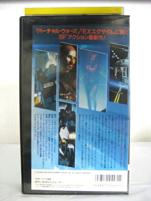 #1 01788【中古】【VHSビデオ】ファイ...の紹介画像2