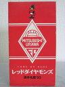 #1 01908【中古】【VHSビデオ】レッドダイヤモンズ 選手名鑑'93