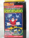 #1 02487【中古】 【VHSビデオ】サンリオクリスマスアニメーション キティとダニエルのおどるサンタさんのひみつ