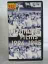 #1 02534【中古】 【VHSビデオ】trf ultimate fiLms 1994-1995