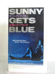 #1 02935【中古】【VHSビデオ】サニー・ゲッツ・ブルー追憶のキーウエスト