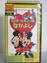 #1 03295【中古】【VHSビデオ】ミッキーとミニーはなかよし