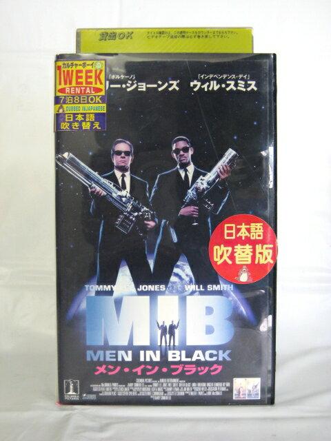 #1 03469【中古】【VHSビデオ】MIB メン・イン・ブラック