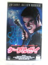#1 00144【中古】【VHSビデオ】ケーブルガイ