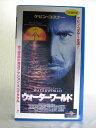 #1 00154 【中古】【VHSビデオ】ウォーターワールド