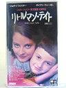 #1 00704【中古】【VHSビデオ】リトルマン・テイト