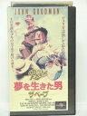 #1 04214【中古】【VHSビデオ】夢を生きた男ザ・ベーブ