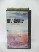 #1 04349【中古】【VHSビデオ】遠い夜明け