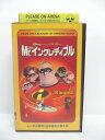 #1 04635【中古】【VHSビデオ】Mr.インクレディブル