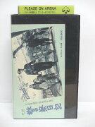 #1 04706【中古】【VHSビデオ】警察日記