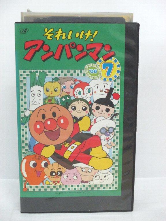 #1 05109【中古】【VHSビデオ】それいけ!アンパンマン '06 7