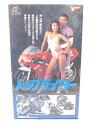 #1 06020【中古】【VHSビデオ】トップライダー