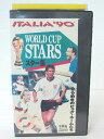 #1 07370【中古】【VHSビデオ】'90ワールドカップサッカー ハイライト3 スター集 きらめきのビッグ・ネームたち