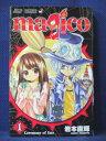 【送料無料】#3 01136【中古本】magiko 1/岩本直輝
