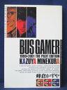【送料無料】#3 03003【中古本】BUS GAMER THE PILOT EDITIONバズゲーマーザパイロットエディション/峰倉かずや