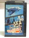 #1 24388【中古】【VHSビデオ】円谷プロSFX映像ハイテクニック 1